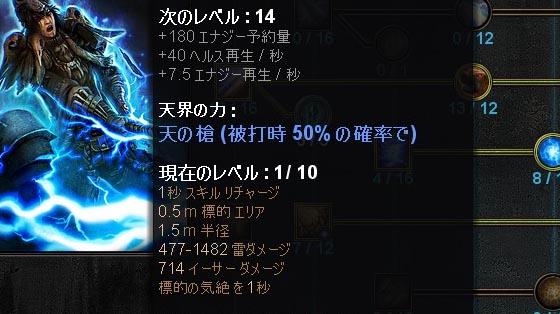 2016060703