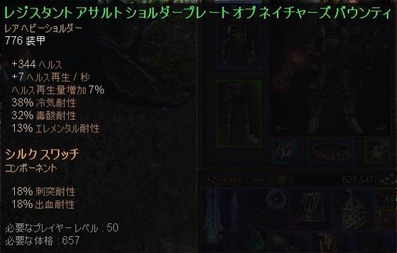 2016102906