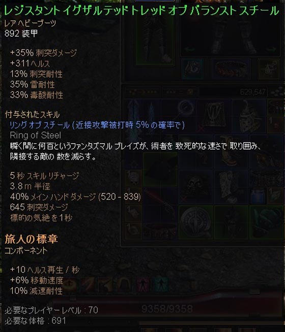 2016102907