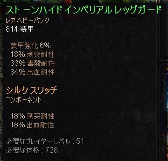 2016102908